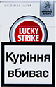 Buy discount Lucky Strike Original Silver online