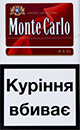 Buy discount Monte Carlo Red online