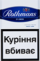 Buy discount Rothmans Blue online