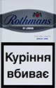 Buy discount Rothmans Silver online