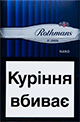 Buy discount Rothmans Nano Silver online