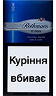 Buy discount Rothmans Demi Silver online