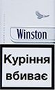 Buy discount Winston White online