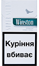 Buy discount Winston SS Fresh Menthol online