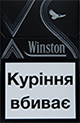 Buy discount Winston Xs Silver online