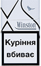 Buy discount Winston Xstyle Silver online