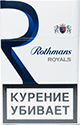 Buy discount Rothmans Royals Blue online
