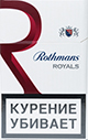 Buy discount Rothmans Royals Red online