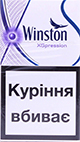 Buy discount Winston Xspression Purple SuperSlims online